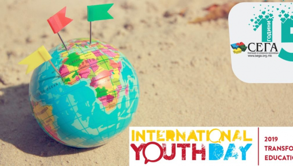Happy International Youth Day 2019