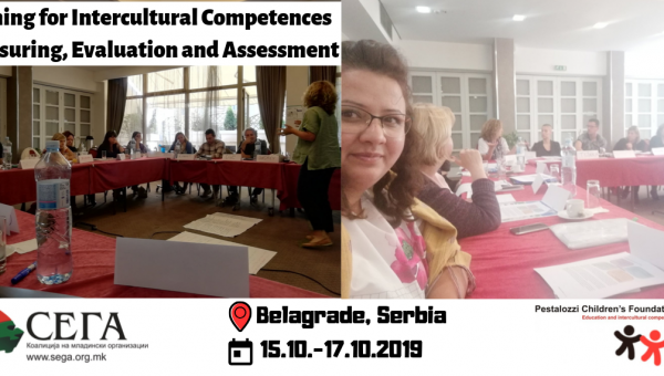 Coalition SEGA Representative Attends Training In Belgrade Serbia Organized by PCF