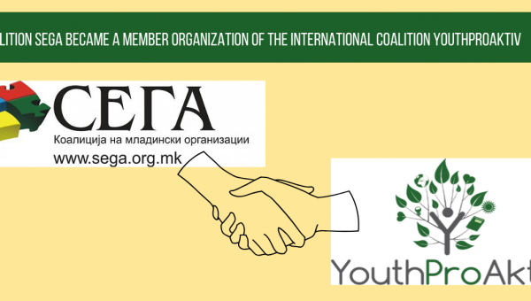 Coalition SEGA Became a Member Organization of the International Coalition YouthProAktiv