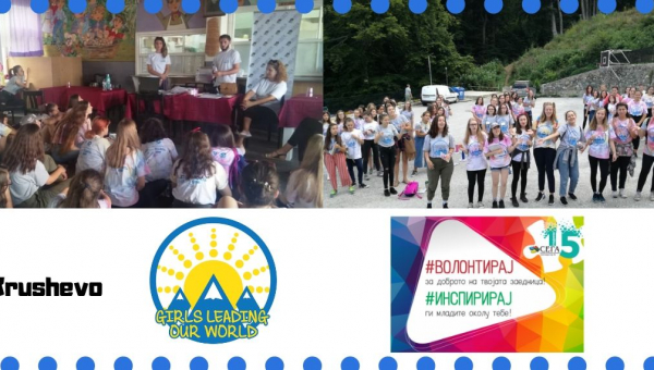 Coalition SEGA participated at the Promotion Fair of Camp GLOW in Krushevo