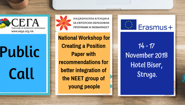 Call for Participation in the National Workshop for Creating Position Paper with Recommendations  for Better Integration of NEET Group of Young People