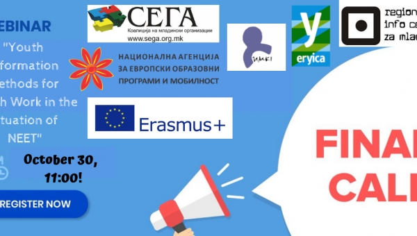 "Last Call for Participation of Webinar ""Youth Information Methods for Youth Work in the Situation of NEET"""