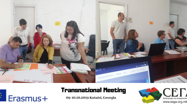 Coalition SEGA representatives attend transnational meeting in Kutaisi, Georgia