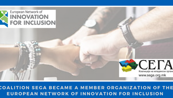 Coalition SEGA Became a Member Organization of the European Network of Innovation for Inclusion