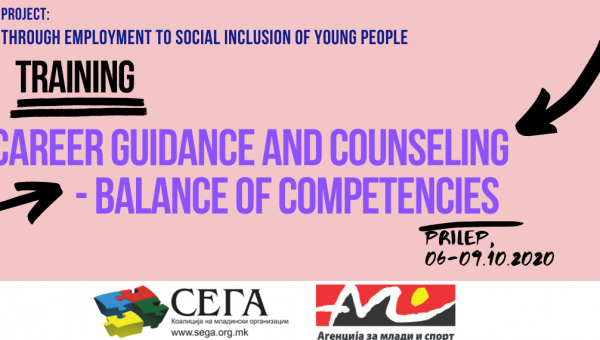 Training: Career Guidance and Counselling - Balance of Competences