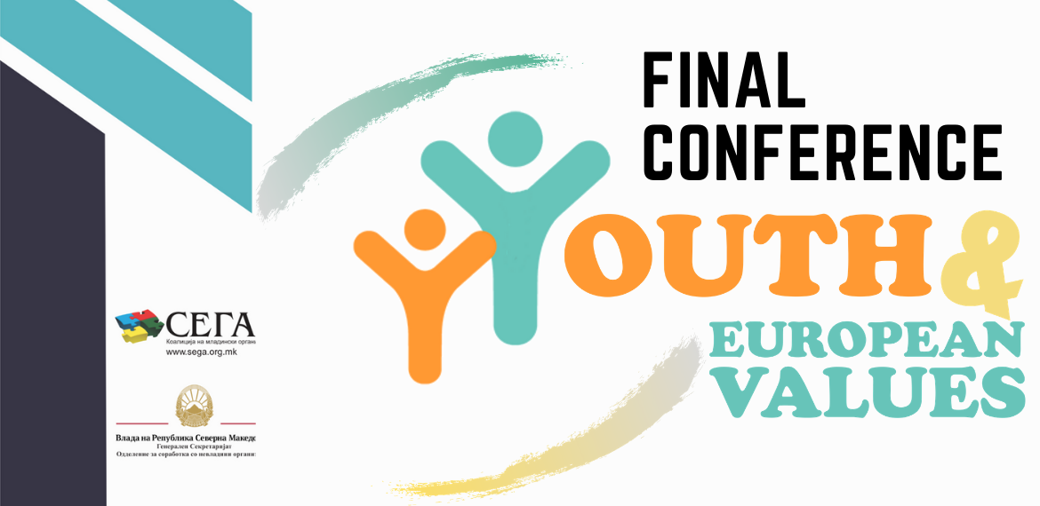 "Final Conference of the Project ""Youth and European Values"" was Held"