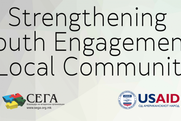 Strengthening Youth Engagement in Local Communities